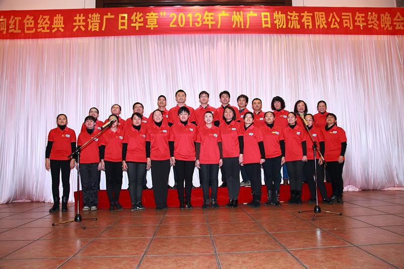 大合唱《歌唱祖国》(管理部、信息部)-唱响红色经典,共谱广日华
